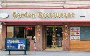 GardenRestaurant_01